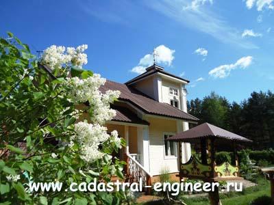 Как выбрать земельный участок под строительство жилого дома?