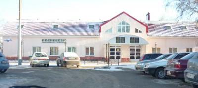 росреестр стерлитамак кадастровая палата мира 18а