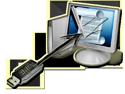 Усиленная электронная цифровая подпись кадастрового инженера