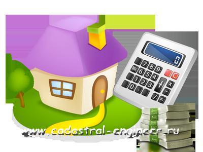 Единый налог на недвижимость