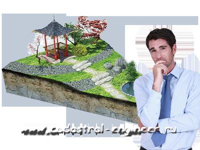 Как снять земельный участок с кадастрового учета?