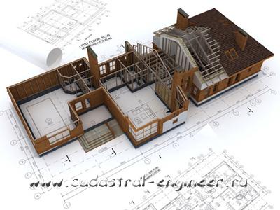 Технический план здания, сооружения, помещения или объекта незавершенного строительства