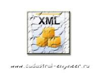 Xml схема для техплана