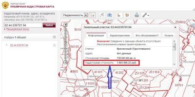 Изображение - Как быстро узнать кадастровую стоимость участка по номеру vvodim-kadastrovyy-nomer-400x199