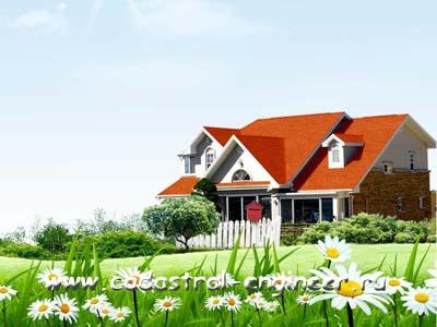 Единый государственный реестр объектов недвижимости