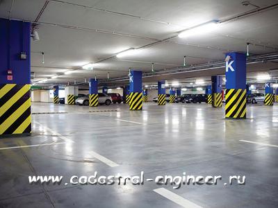 С 1 января владельцам автомобилей разрешено регистрировать на себя парковочное место