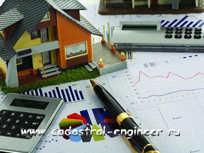 Как заказать выписку о кадастровой стоимости объекта недвижимости бесплатно?
